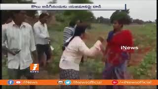 కౌలు అడిగినందుకు యజమానిపై దాడి | Mahabubnagar | iNews - INEWS