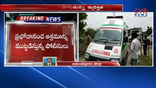 TDP MP JC Diwakar Reddy protest continues at Tadipatri | CVR News - CVRNEWSOFFICIAL