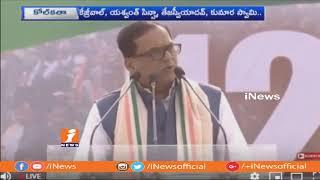 BSP Leader Satish Mishra Speech at United India Rally |  Mamata Banerjee | Kolkata | iNews - INEWS