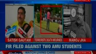 BJP MP and AMU court member Satish Gautam writes letter to AMU VC Tariq Mansoor - NEWSXLIVE