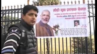 25,Nov 2014 - Nepal beefs up security for SAARC summit - ANIINDIAFILE