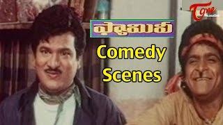Family Comedy Scenes | Back to Back | Rajendra Prasad  | Ooha - TELUGUONE
