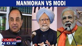 Subramanian Swamy on former PM Manmohan Singh's attack on PM Narendra Modi - TIMESNOWONLINE