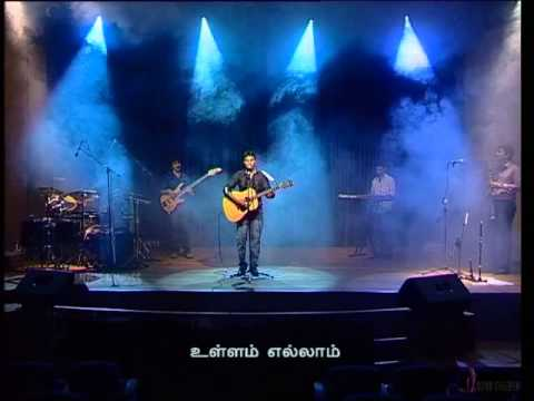 Tamil Christian Devotional Songs | Belaveena Nerathil | Jesus Songs Tamil