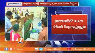 Election Composition Set For Security Arrangements For Assembly Polling Across Telangana | iNews - INEWS
