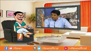 Dada Political Satires On Buggana Rajendranath Over His Comments On Babu | Pin Counter | iNews - INEWS