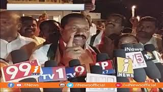 Congress Leaders Candle Rally Against Women and Dalit Assaults at Yadagirigutta | iNews - INEWS
