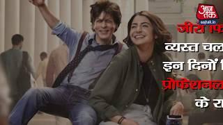 Bollywood में कब होगी Suhana Khan की एंट्री? Shahrukh ने खोला राज - AAJTAKTV
