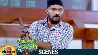 Lacchimdeviki O Lekkundi Movie Scenes | Ajay Robbing Bank | Naveen Chandra | Lavanya Tripati - MANGOVIDEOS
