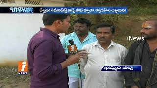 Danavyagudem People's Face Problems With Dumping Yard & Garbage In Khammam | Ground Report | iNews - INEWS