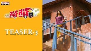 Right Right Teaser -03 || Right Right Movie || Sumanth Ashwin, Pooja jhaveri, J.B - ADITYAMUSIC