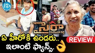 Chiranjeevi's #SyeRaa Movie Tirupati Exclusive Public Talk | #SyeRaa Exclusive Public Review - IDREAMMOVIES