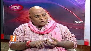 Actor Ajay Ghosh Exclusive Interview | Evaram Athidi | iNews - INEWS