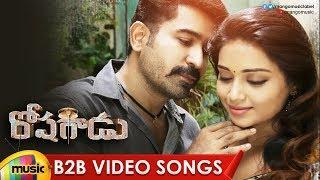 Roshagadu Back 2 Back Video Songs | Vijay Antony | Nivetha Pethuraj | Thimiru Pudichavan - MANGOMUSIC