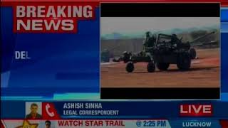 Bofors case: Delhi's tiz hazari court hearing case; next hearing on April 7 - NEWSXLIVE