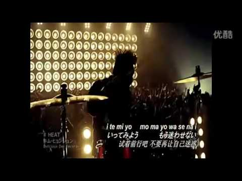 [trilingual lyrics] Kim Hyun Joong - HEAT MV
