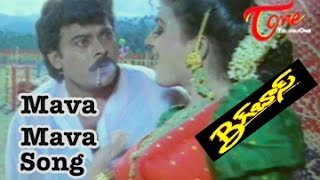 Big Boss‬ Movie Songs || Mava Mava Song || Chiranjeevi‬ || ‪Roja - TELUGUONE