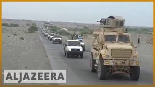 🇸🇦 🇦🇪 Saudi, UAE coalition forces claim control of Hudaida airport 🇾🇪 | Al Jazeera English - ALJAZEERAENGLISH
