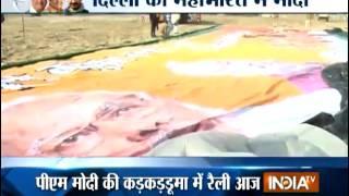 All set for PM Modi's rally at Karkardooma in Delhi - INDIATV