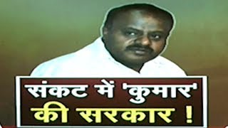 Morning Zee : Two Independent MLAs withdraw support from Karnataka govt - ZEENEWS