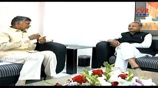 AP CM Chandrababu Naidu Meet Congress Leader Ashok Gehlot l Mahakutami l CVR NEWS - CVRNEWSOFFICIAL