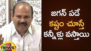 Parthasarathi Emotional Words About Jagan Hard Work For AP People | AP Elections 2019 | Mango News - MANGONEWS