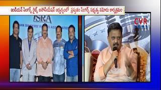S.P Balasubramaniam Speech at Indian Singers Rights Association Press Meet | CVR News - CVRNEWSOFFICIAL