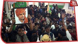 Massive Sloganeering Between Gehlot And Pilot Factions In Rajasthan As MLA Meeting Begins - AAJTAKTV