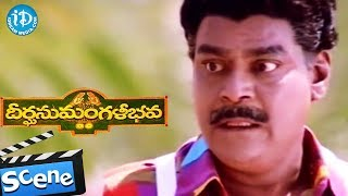 Deerga Sumangali Bhava Movie Scenes - Brahmanandam, MS Narayana And Kota Srinivas Rao Comedy - IDREAMMOVIES