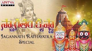 Sri Puri Jagannath Rathayatra Special - Swagatham Krishna | Oothukkadu Kriti | Anirudh Ravichander - ADITYAMUSIC