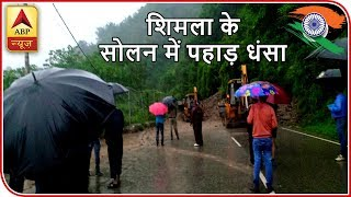 Shimla: Fresh landslide blocks National Highway 5 - ABPNEWSTV