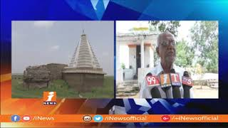 Oldest Siva Temple Found at Sri Ram Sagar Dam After Water Reaches To Dead Storage | iNews - INEWS