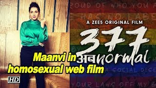 Maanvi Gagroo in web Originals '377: Ab normal' - BOLLYWOODCOUNTRY