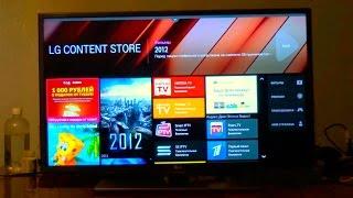 Телевизор LG 32LF650V. Часть 2. Первое включение, настройка, навигация