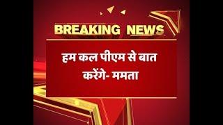FULL PC: AAP-LG Rift: Four state CMs seek PM Modi's intervention - ABPNEWSTV