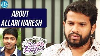 Hyper Aadi About Allari Naresh || #MedaMeedaAbbayi || Talking Movies  With iDream - IDREAMMOVIES