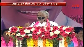 Keshava Rao Speech At TRS Praja Ashirvada Sabha In Gajwel | Election Campaign | CVR News - CVRNEWSOFFICIAL