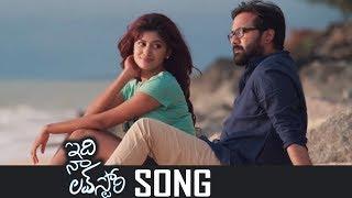 Tarun's Idi Naa Love Story Movie Songs | Ee Waiting Song | Tarun | Oviya Helen | TFPC - TFPC