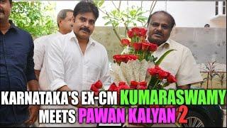 Karnataka's ex-CM Kumaraswamy meets Pawan Kalyan 2 - idlebrain.com - IDLEBRAINLIVE