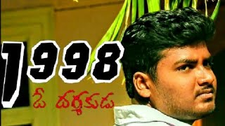 1998 O Darshakudu Telugu shortfilm - YOUTUBE