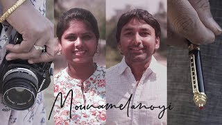 Mounamelanoyi | Telugu Short Film | 2019 | 4K | With English Subtitles - YOUTUBE