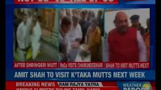 Centre likely to refuse Lingayats as a separate religion, says separate religion tag not feasible - NEWSXLIVE