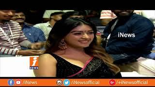 Sailaja Reddy Alludu Pre Release Event | Naga Chaitanya | Anu Emmanuel | RamyaKrishna | iNews - INEWS