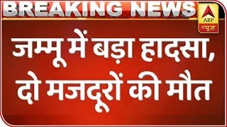Days before inauguration by PM, cable car trolley crashes in Jammu - ABPNEWSTV