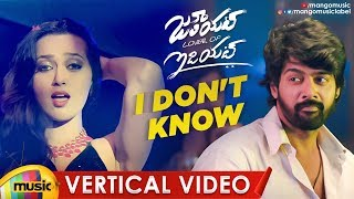Juliet Lover of Idiot Movie Songs | I Don't Know Vertical Video Song | Naveen Chandra | Nivetha - MANGOMUSIC