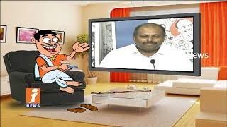 Dada Punches On YSRCP MLA Srikanth Reddy His Speech | Pin Counter | iNews - INEWS