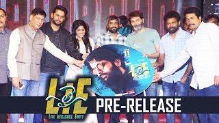 Lie Movie Pre-Release Function | Nithiin | Megha Akash | TFPC - TFPC