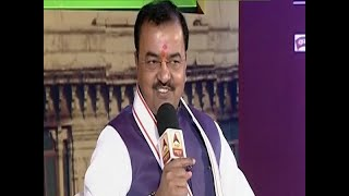 Shikhar Sammelan: UP Deputy Chief Minister Keshav Prasad Maurya FULL - ABPNEWSTV
