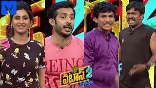 Patas 2 - Pataas Latest Promo - 5th July 2019 - Anchor Ravi, Varshini  - Mallemalatv - MALLEMALATV