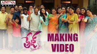 Tej I Love You Making Video || Sai Dharam Tej, Anupama Parameswaran || A.Karunakaran || Gopi Sundar - ADITYAMUSIC